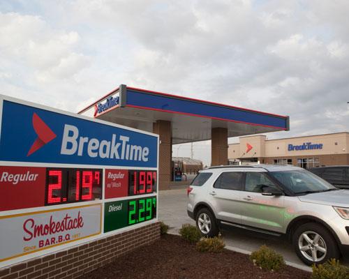 Break Time convenience store