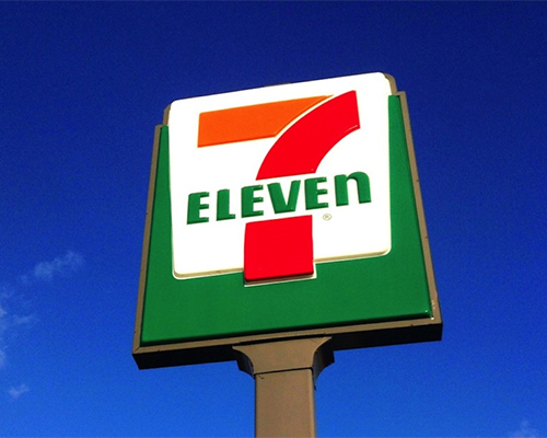 7 eleven adds custom greeting cards to growing list of services 7 eleven sign m4hsunfo Image collections