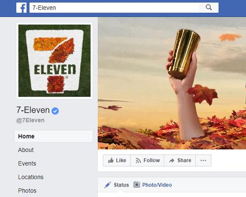 A screenshot of 7-Eleven's Facebook page