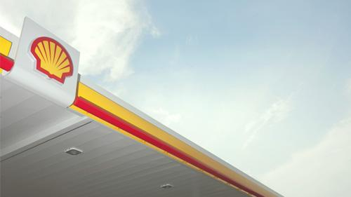 A Shell gas station canopy