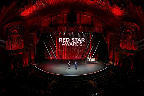 Heineken's Red Star Award