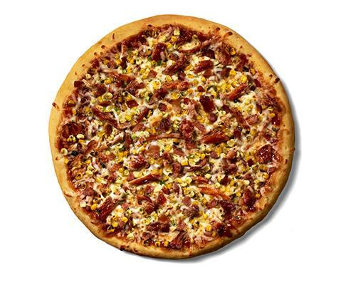Caseys Clinton Ia >> The Votes Are In Casey S Mystery Pizza Has Its Name