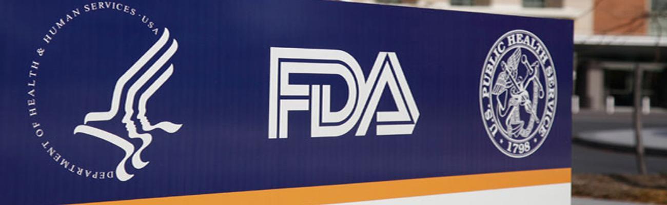 The FDA headquarters
