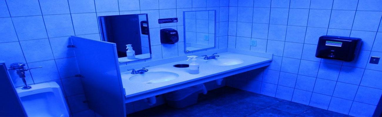blue restroom at Turkey Hill Minit Market