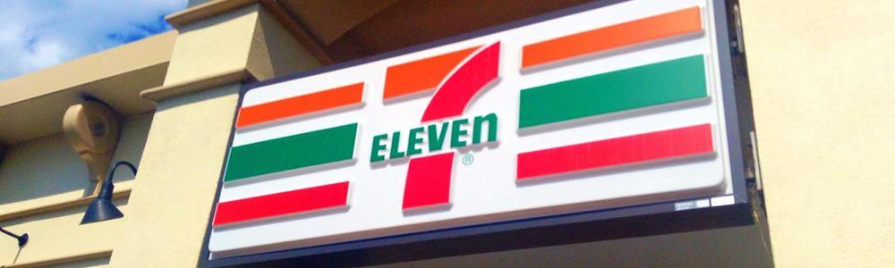 7-Eleven hero
