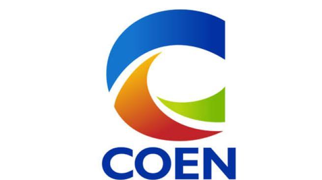 Logo for Coen Oil Co.