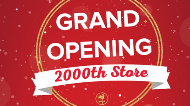 A sign announcing the grand opening of Casey's 2,000 convenience store
