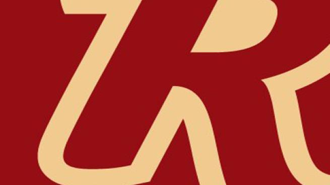 Ricker's R Logo