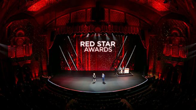Heineken's Red Star Award