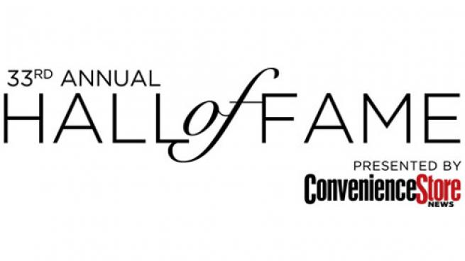 33rd Hall of Fame logo