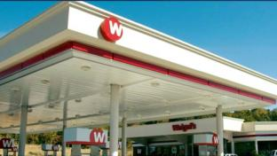 A Weigel's convenience store