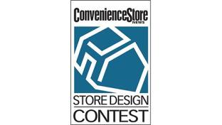 2018 Store Design Contest