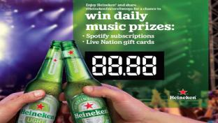Heineken Summer Music Promotion