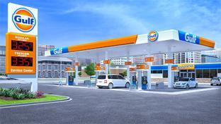 Gulf Oil rebranding